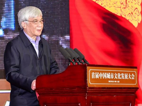 chengshiwenhua210516a