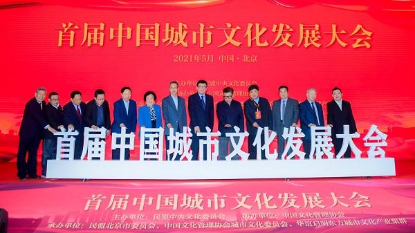 chengshiwenhua210516b