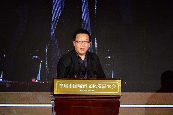 chengshiwenhua210516c