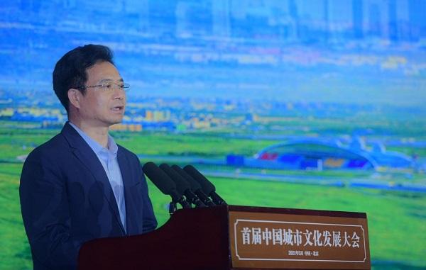 chengshiwenhua210516e