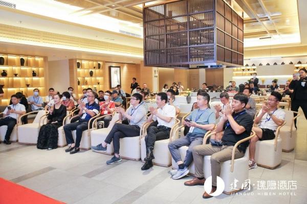 建国璞隐酒店品鉴会:引领中式酒店投资风潮