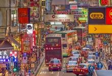 香港:9月15日起内地居民赴港免14日隔离