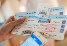 端午机票价格跌三成 盲盒救了航空公司半条命?