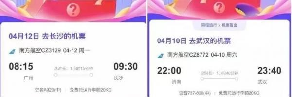 tengxun210609a