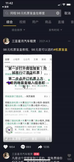tengxun210609c