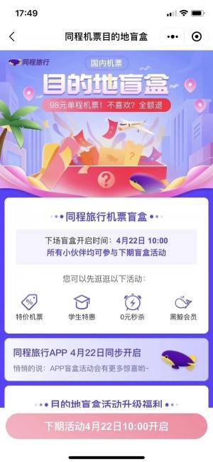 tengxun210609e