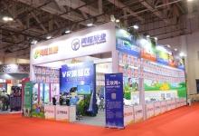 同程旅游:携同程旅业共同参展厦门旅博会