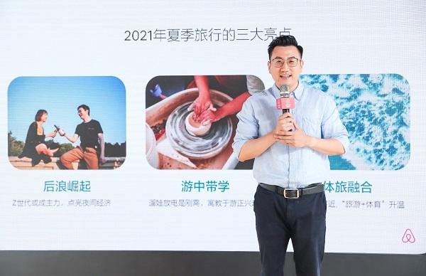 zhangshu210617a