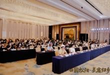 首届中国乡宿产业发展大会在浙江松阳举行