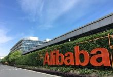 阿里巴巴升级:高德飞猪组成生活服务板块