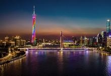 广州市文广旅局:暂停旅行社组织跨省团队游