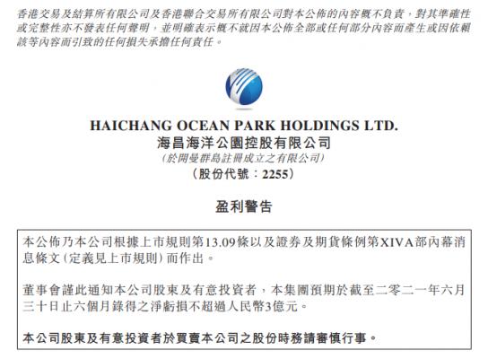haichang210727a