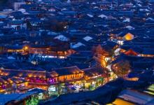 云南:发布旅行社旅游产品参考成本消费提示