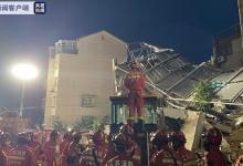 苏州酒店坍塌救出14人 应急管理部工作组赴现场