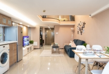 Habiscus Group:收购The Apartment Service