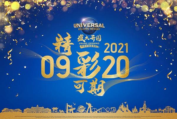 huanqiu210830a