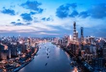"""上海:集中启动两个""""1000亿""""重大旅游投资项目"""