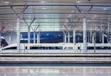 国铁集团:中秋假期全国铁路发送旅客3499万人次