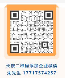 微信图片_20210929184041