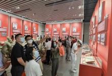 开天辟地·革命启航,红色旅游媒体采风团齐聚上海