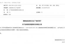海南:确定石梅湾旅游度假区达到省级旅游度假区