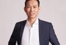 华住宣布最新人事任命:金辉担任集团CEO