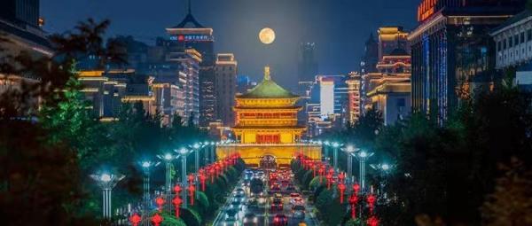 zhongqiu210922