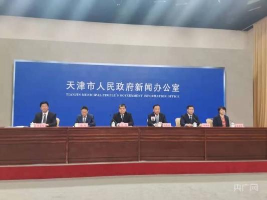 天津:发布培育建设国际消费中心城市实施方案