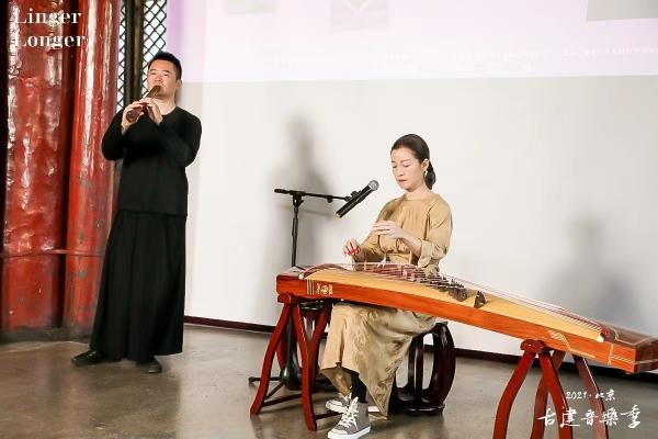 2021北京古建音乐季:文物建筑活化利用新尝试