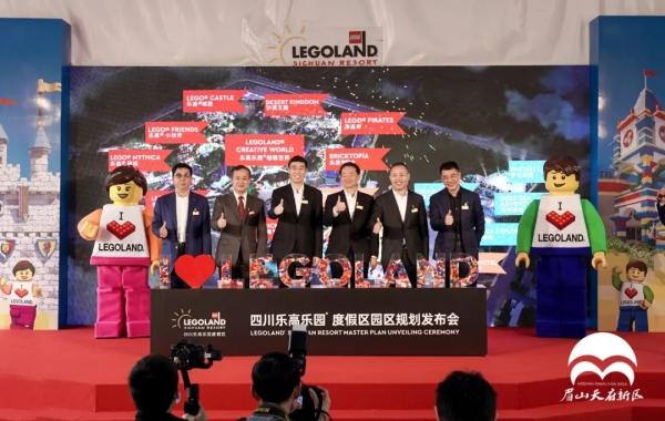 默林集团:四川乐高乐园度假区的总体规划发布